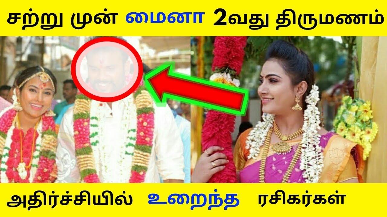 Serial Actress myna திடீர் 2வது திருமணம் | Tamil Trending Video | Tamil News | Tamil 420