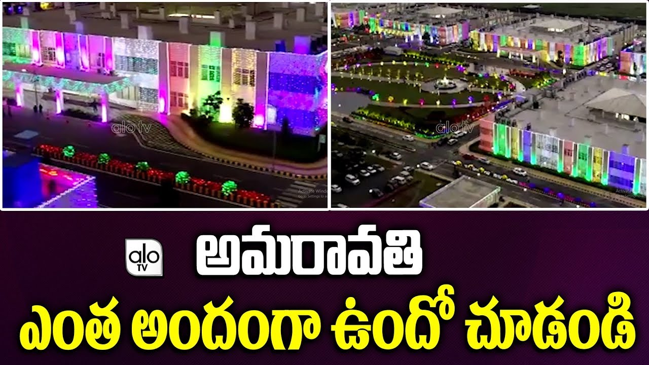 Amaravathi Ap Secretary Look For Republic Day | Chandrababu | Trending Video | Viral News | Alo TV