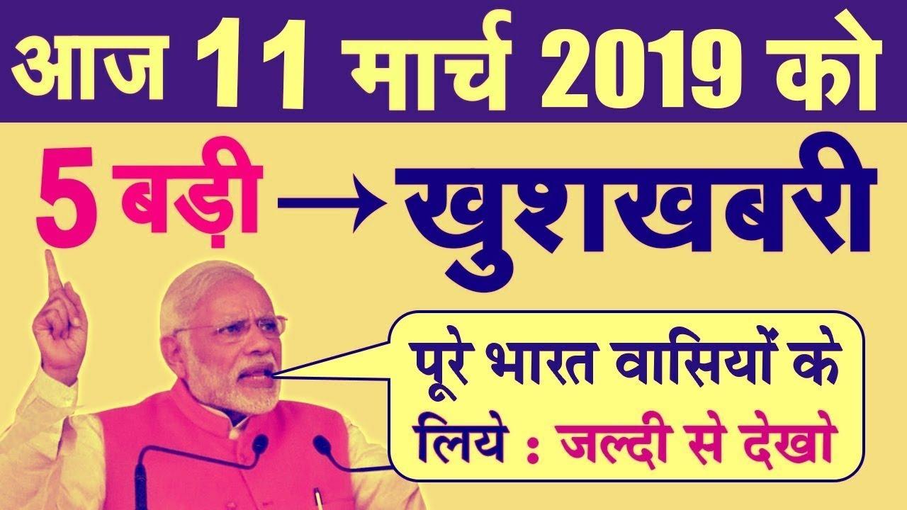 Viral news video, trending news in hindi aaj tak, aaj tak news video, n hoom d